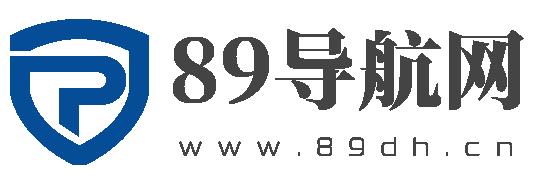 89技术导航网 - 网址导航,网站提交收录从这里开始!
